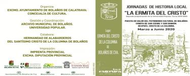CARTEL JORNADAS DE HISTORIA LOCAL